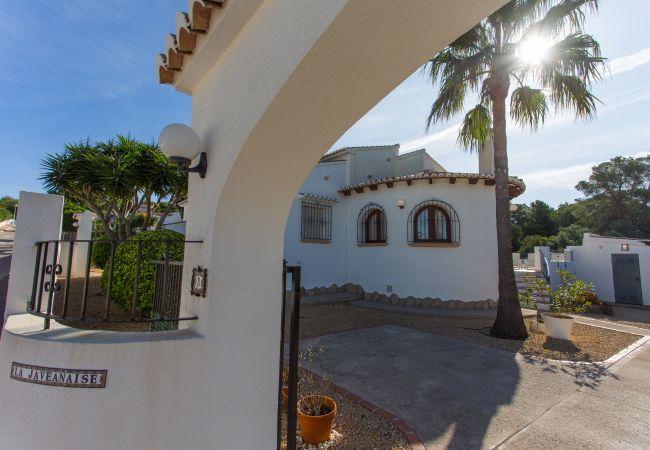 Villa à Javea / Xàbia - Luxurious Holiday Villa Javea | Beach Houses Valencia